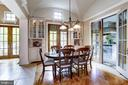 Breakfast Room - 8317 WOODLEA MILL RD, MCLEAN