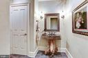 Powder Room - 8317 WOODLEA MILL RD, MCLEAN
