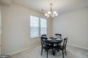 Cozy kitchen table area - 42421 ROCKROSE SQ #202, BRAMBLETON