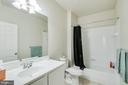 Large master bath won't have you feeling cramped - 42421 ROCKROSE SQ #202, BRAMBLETON