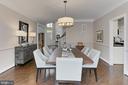 Dining Room - 43409 BLANTYRE CT, ASHBURN