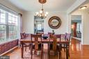 Formal Dining Room - 21486 PLYMOUTH PL, ASHBURN