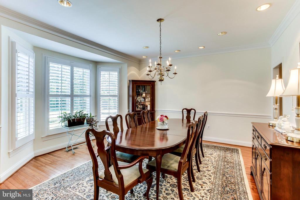 Dining Room - 1144 ROUND PEBBLE LN, RESTON