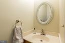 Mail level powder room - 18 WESTHAMPTON CT, STAFFORD