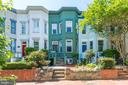 Welcome Home! - 1223 CONSTITUTION AVE NE, WASHINGTON