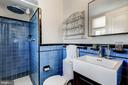 Upper Level - Full Bath - 27 N FENWICK ST, ARLINGTON
