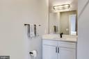Guest bath - 4326 GEORGIA AVE NW #402, WASHINGTON
