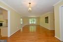 Foyer to living room - 20257 REDROSE DR, STERLING
