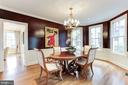 Dining Room with Bay Window Views - 4721 CUMBERLAND AVE, CHEVY CHASE