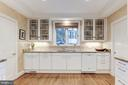 Gourmet Kitchen - 4721 CUMBERLAND AVE, CHEVY CHASE