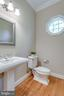 Powder Room - 9539 NOORY CT, VIENNA
