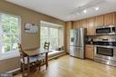 Kitchen with breakfast area and window seat - 5912 EDSON LN, ROCKVILLE