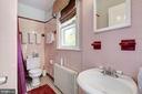 Full Bath - 426 RITTENHOUSE ST NW, WASHINGTON