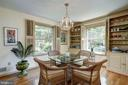Breakfast Room or Office - 4206 48TH PL NW, WASHINGTON