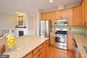 Gorgeous Kitchen! - 43013 MILL RACE TER, LEESBURG