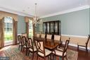 Dining Room - 1105 LEIGH MILL RD, GREAT FALLS