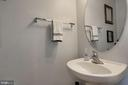Main level powder room - 8902 SINGLELEAF CIR, LORTON