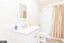 Upper level hall bath - 509 CINDY CT, STERLING