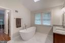 Master Bath - 12040 SUGARLAND VALLEY DR, HERNDON