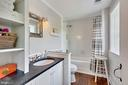 Ensuite  Bath for Bedroom #2 - 39455 DIGGES VALLEY RD, HAMILTON