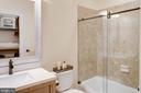 Bathroom - 5315 OX RD, FAIRFAX