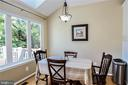 Great Space for Table Adjacent to Kitchen - 21344 SAWYER SQ, ASHBURN