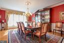 Dining Room - 1641 WHITE PINE DR, VIENNA