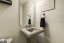 Main level powder room - 22978 LOIS LN, BRAMBLETON