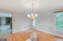 Dining Room Opening into Kitchen - 2332 CLUB POND LN, RESTON