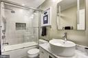 Recently Remodeled Guest Bath - 11096 WHITSTONE PL, RESTON