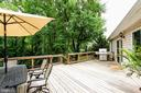 Large deck with gorgeous views - 100 JAMES DR SW, VIENNA