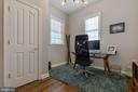 Mudroom or Office Area - 19448 MILL DAM PL, LEESBURG