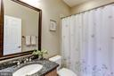 BATH #6, LOWER LEVEL - 27651 EQUINE CT, CHANTILLY