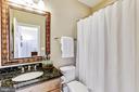 BEDROOM #2 BATH - 27651 EQUINE CT, CHANTILLY