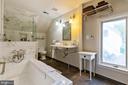 Master Bath - 10211 KATIE BIRD LN, VIENNA