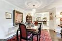 Large Formal and Elegant Dining Room - 1800 OLD MEADOW RD #1020, MCLEAN