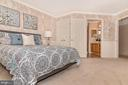 Large Master bedroom - 2500 CATOCTIN CT #1-2B, FREDERICK