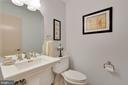 Main Level Powder Room - 4109 ELIZABETH LN, FAIRFAX
