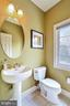 Powder Room - 43476 CASTLE HARBOUR TER, LEESBURG