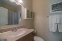 En suite to the second bedroom - 12009 BENNETT FARMS CT, OAK HILL