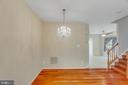 Formal Dining Area - 43657 SCARLET SQ, CHANTILLY