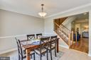 Dining Area - 21252 HEDGEROW TER, ASHBURN