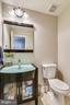 Main Level Powder Room - 21252 HEDGEROW TER, ASHBURN