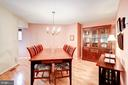 Dining room - 2272 COMPASS POINT LN, RESTON