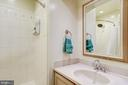 Hall bath - 8110 GREELEY BLVD, SPRINGFIELD