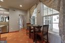 Kitchen Table Space - 9413 PRIMROSE LN, MANASSAS PARK
