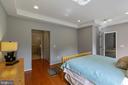 Master Suite with Dual Closets - 9413 PRIMROSE LN, MANASSAS PARK