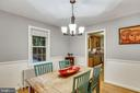 Dining Room and Kitchen in background. - 2418 HURST ST, FALLS CHURCH