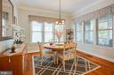 Breakfast Room off Kitchen - 2020 S KENT ST, ARLINGTON