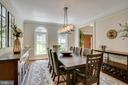 Elegant dining room - 1298 STAMFORD WAY, RESTON